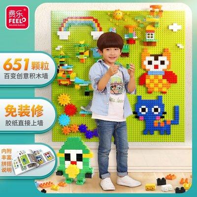 積木城堡 迷你廚房 早教益智兼容積木墻壁掛式大顆粒兒童拼裝益智男孩子女孩玩具3-6周歲1
