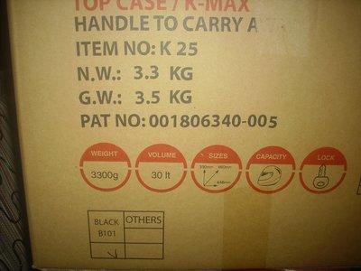 飛達-宏佳騰MY125 MY150後箱架+K-MAX K25後箱 特價2800.紅色反光片已改成透明的.