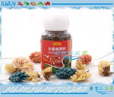 【~魚店亂亂賣~】台灣ISTA伊士達I-387水晶蝦飼料20g(玫瑰蝦.大和藻蝦.觀賞蝦.螫蝦皆適用)