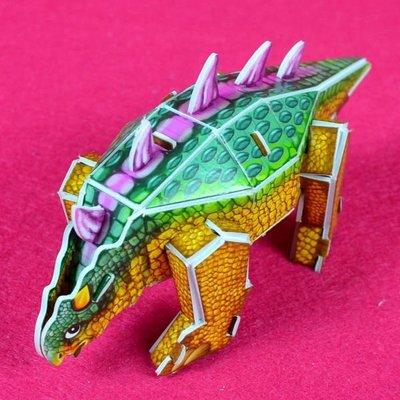 佳廷家庭 親子DIY紙模型3D立體拼圖贈品獎勵品專賣店 昆蟲館動物園 袋裝恐龍2甲龍 Calebou卡樂保
