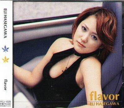 K - ELI HASEGAWA 長谷川恵理 - flavor - 日版 - NEW 長谷川惠理