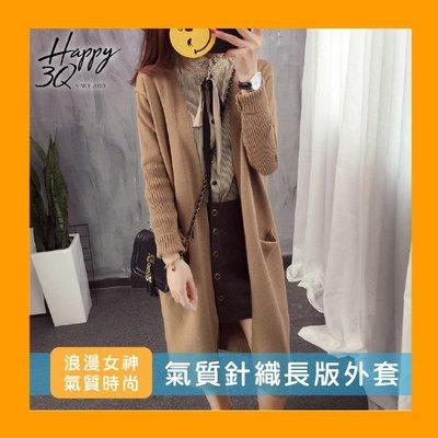 中長款針織開衫韓版毛衣慵懶風外套百搭素色薄款長板毛衣-黑/棕/灰/米【AAA5380】