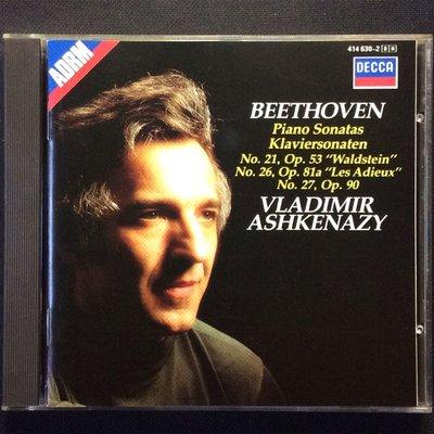 Beethoven貝多芬-「華德斯坦」「告別」鋼琴奏鳴曲 阿胥肯納吉/鋼琴 舊版1985年西德全銀圈01首版