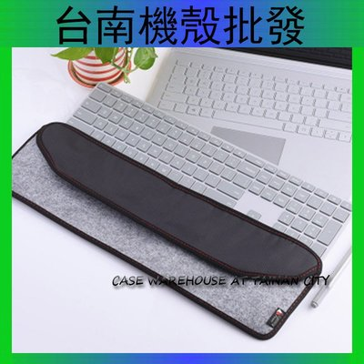 Microsoft Surface KB 藍牙 鍵盤 毛氈 保護套 微軟 指紋識別 鍵盤 防塵包 Surface筆 收納