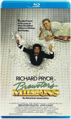 【藍光電影】財神有難  布魯斯特的百萬橫財 Brewster's Millions (1985)