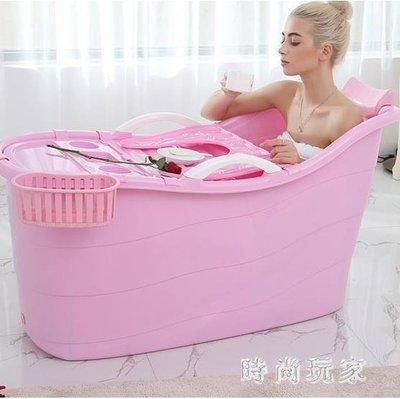 沐浴桶變態厚成人洗澡桶家用泡澡桶塑料大人洗澡盆浴盆 ys6313