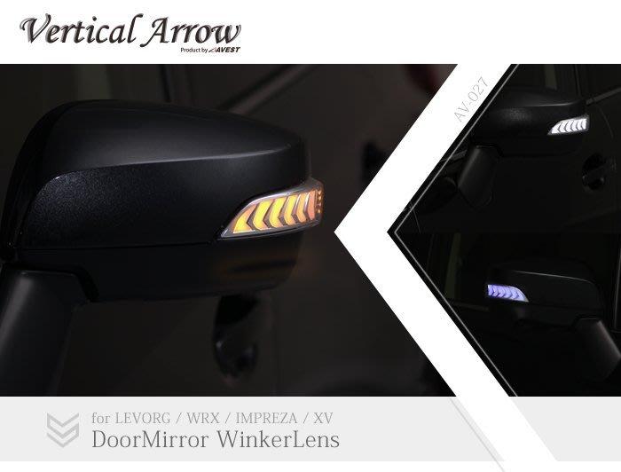 【吉燿部屋】AVEST進口 SUBARU系列 序列式 跑馬燈 流水燈 後視鏡 後照鏡 方向燈 FORESTER WRX