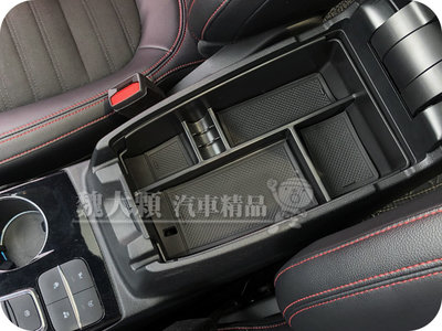 【魏大顆 汽車精品】KUGA(20-)專用 中央扶手置物盒ー零錢盒 收納盒 儲物盒 CX482 Ford 福特