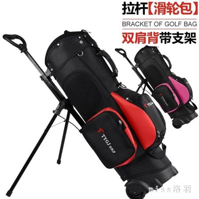 新款時尚高爾夫球包 拖輪球包 拉桿滑輪雙肩背支架包球袋 標準包 js6459