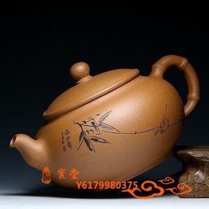 【福寶堂】紫砂壺降坡泥特價 原礦名家純全手工內壁章刻繪 紫砂茶壺套裝
