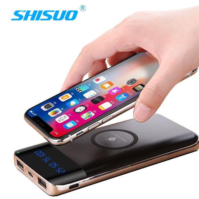 新款數顯qi無線充移動電源通用10000毫安聚合物手機無線充電器