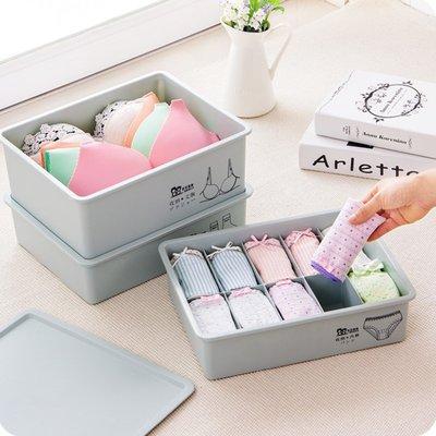 多格層分類收納內衣收納盒衣物整理箱塑膠多功能分類盒(任選1組)_☆找好物FINDGOODS☆