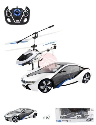 【阿LIN】302933 49600-14 2.4g Speed i8遙控車+遙控直升機 陸空遙控 瑪琍歐Rastar