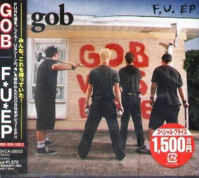 (甲上唱片) GOB 2張專輯一起賣 - F*U*EP + Foot in Mouth Disease +2BONUS -日盤
