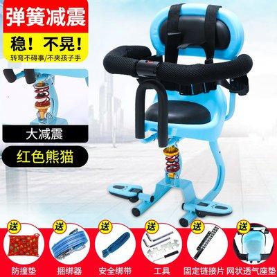 聚吉小屋電動摩托車兒童座椅電瓶車寶寶安全座椅踏板車前置座椅腳踏車座椅(規格不同價格不同)#座椅