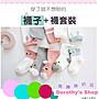 【襪子+襪套組】FW5049 親親寶貝屋 兒童襪子...
