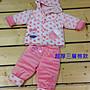 超厚外出款套裝  秋冬小米出生嬰兒baby寶寶...
