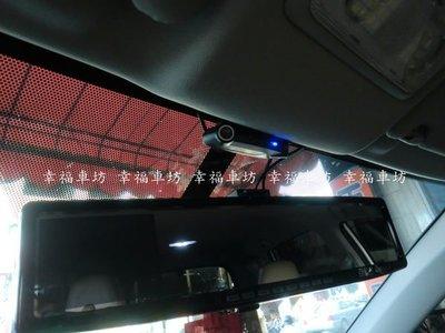 幸福車坊 2013 RAV4 超音波升級防盜