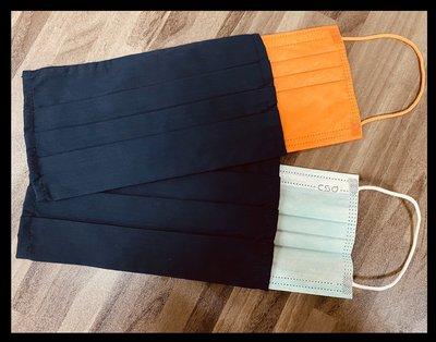 【10組】【現貨附發票】口罩專用手工口罩套 口罩保護套 棉質 黑色