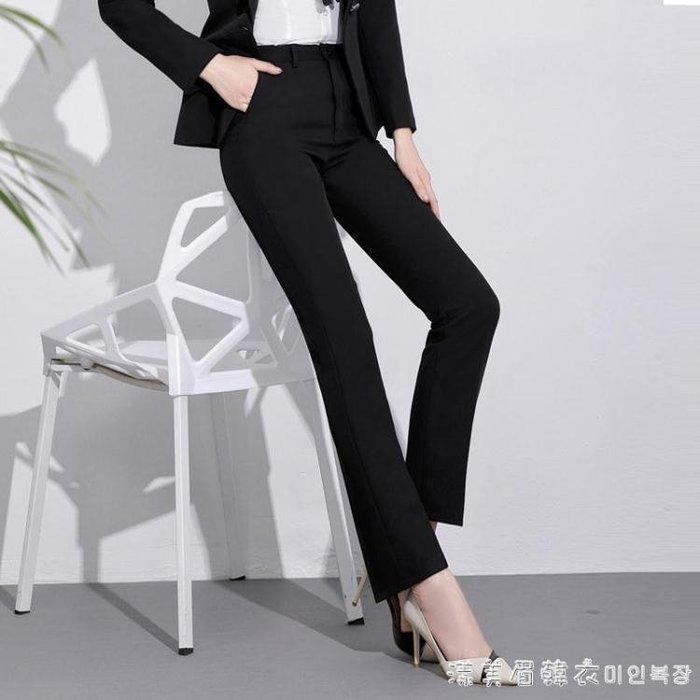 黑色薄款透氣高腰職業直筒上班工裝工作服正裝西褲女長褲子