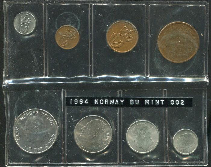 【套幣】1964年挪威八枚一套,如圖 #191140