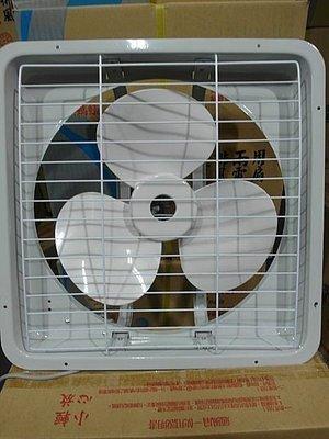【高雄批發】 台灣製造 紅螞蟻 12吋 通風電扇/吸排兩用排風扇/排風機/抽風機另有 14 16吋