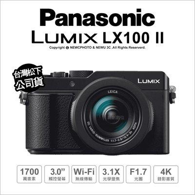 【薪創台中】Panasonic LX100II LX100M2 公司貨【贈64G+副電+登錄原電+32G 9/30】