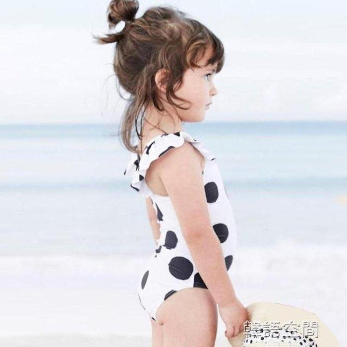 兒童泳衣女孩連體波點小童公主女童游泳衣嬰兒寶寶小孩1-3歲泳裝