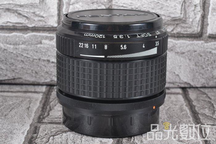 【品光數位】PENTAX 6X7 SMC 120MM F3.5 SMC 67系統 #CX0104