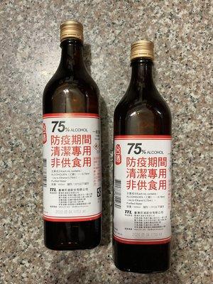 台酒酒精75% 消毒抗菌 酒精 600ml 防疫酒精 台糖酒精