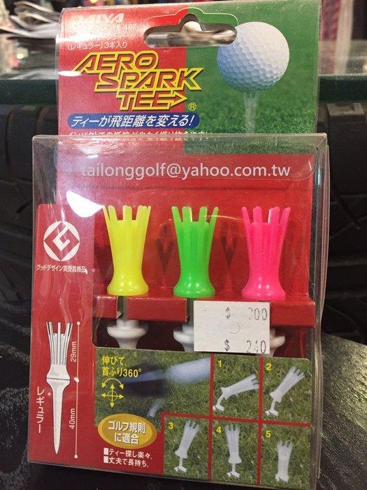 高人氣商品 日本原裝進 口 DAIYA  高爾夫球Tee 中Tee (全長84mm)  超低阻力 創造更完美揮桿