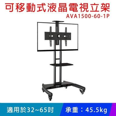 【易控王】AVA1500-60-1P ...