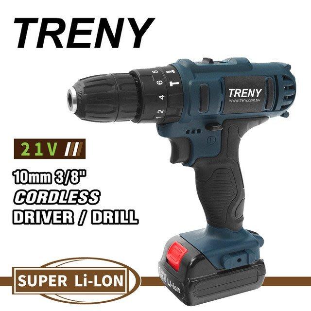 【TRENY直營】TRENY 21V 鋰電雙速震動起子機 電鑽 起子機 維修工具 修繕 家庭DIY 居家必備 2291