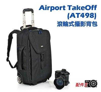 ∥配件王∥HomeLandy 創意坦克 thinkTank Airport TakeOff 滾輪式攝影背包 (AT498) 筆電 相機 收納 台中市