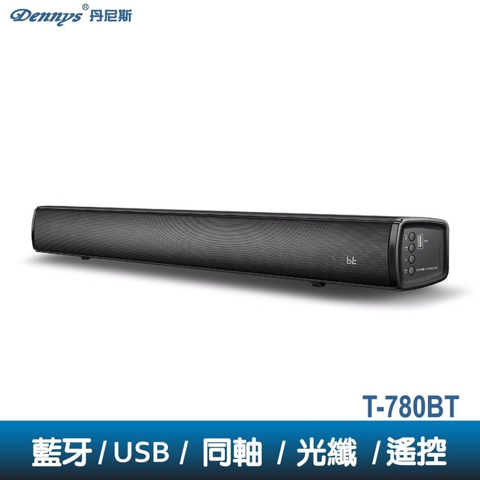 「小巫的店」*Dennys(T-780BT)藍牙5.0 加長型喇叭  20米以上接收