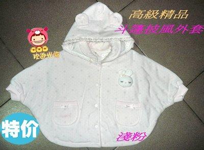 [福利社] 2547 高級時尚精品 保暖高級棉絨斗篷.披風.外套~品質保證~台灣製  年終回饋拍賣