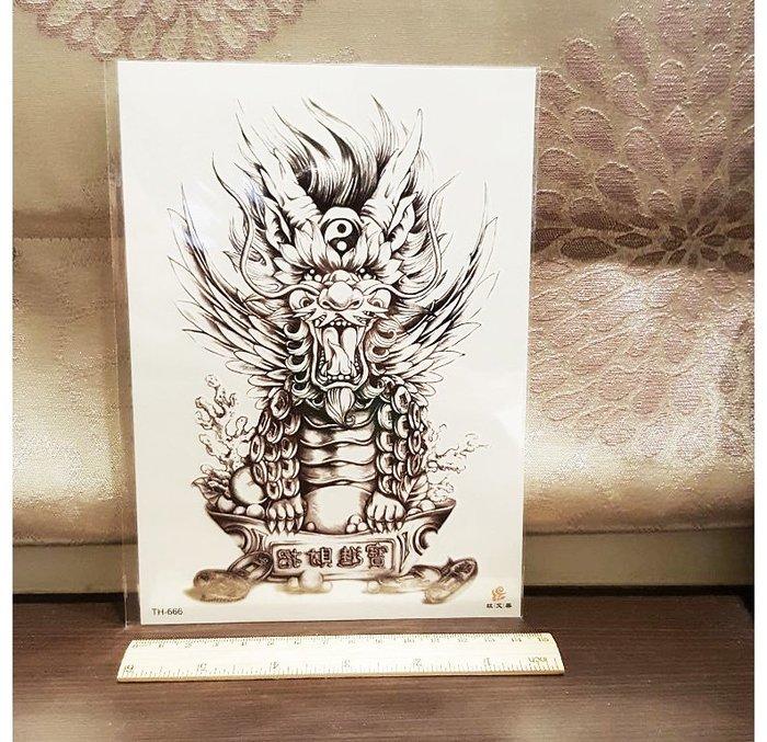 【萌古屋】招財進寶貔貅TH-666 - 男女防水紋身貼紙刺青貼紙