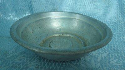 黑色小館~~4F33~~~正老件~~~鋁製鐵碗(約高5公分.寬17公分)