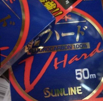 日本 SUNLINE V-HAND 史上最強 子線 卡蹦線 #1.25 /1.5 /1.75