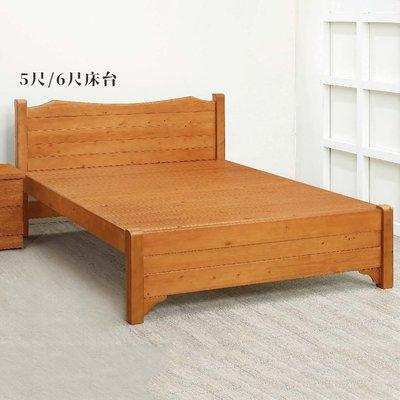 【在地人傢俱】20 簡單購-雅歌樟木色6尺雙人床台/床架-實木床板 LC223-4