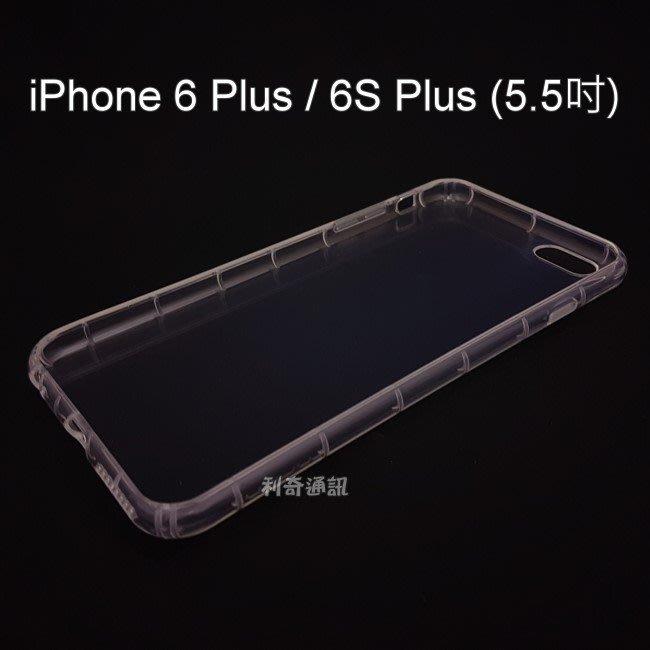 氣墊空壓透明軟殼 iPhone 6 Plus / 6S Plus (5.5吋)