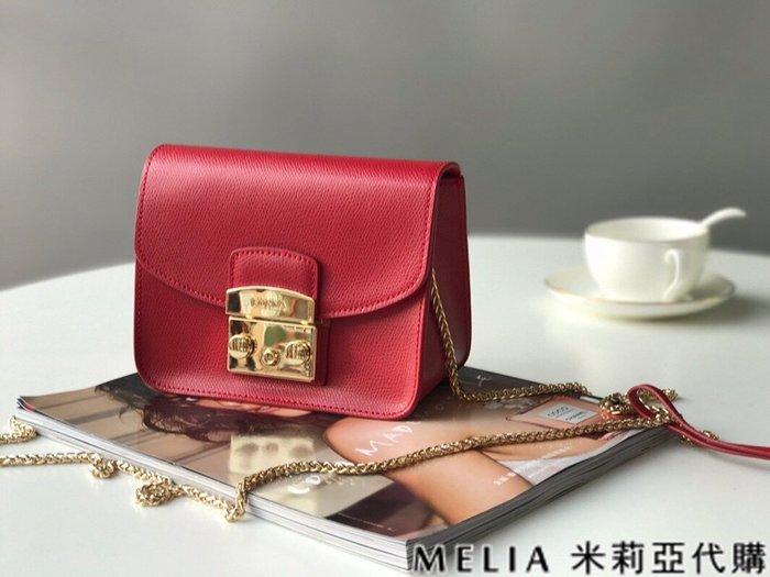 Melia 米莉亞代購 商城特價 數量有限 每日更新 FURLA 經典小方 淑女包 單肩斜背包 素色來襲 紅˙色