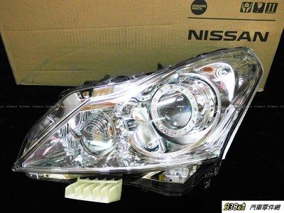 可 938 正廠 INFINITI G25  G35  G37 左邊 大燈  頭燈 車燈