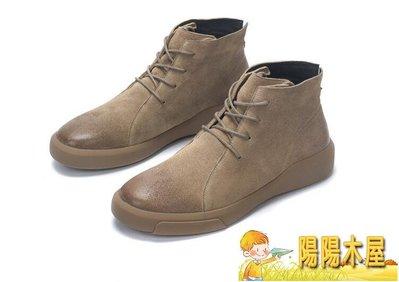 馬丁靴子男靴中幫冬季男鞋高幫皮靴加絨保暖棉鞋英倫雪地短靴WD【陽陽木屋】