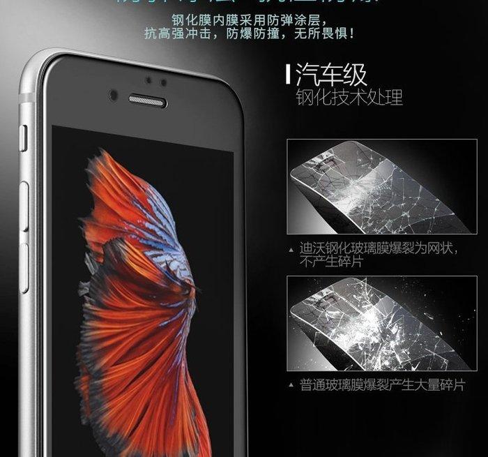 ☆新品促銷☆ iPhone6 4.7吋 高品質 滿版 ((3D全膠)) 全包覆 防爆 保護貼 另有玻璃弧面貼I7 I7P