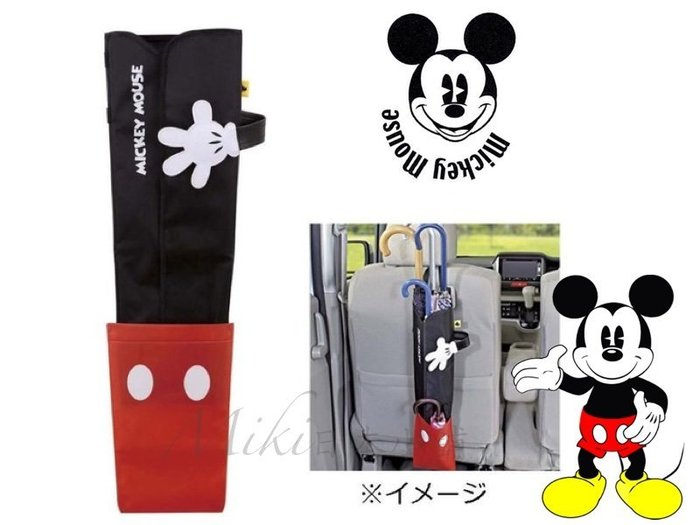 *Miki日本小舖*日本迪士尼㊣版 Mickey 米奇造型 雨傘收納套/吊掛雨傘收納袋