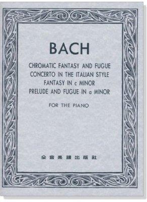 【599免運費】巴赫 半音階幻想曲與賦格曲、義大利協奏曲等 全音樂譜出版社 CY-P504 大陸書店