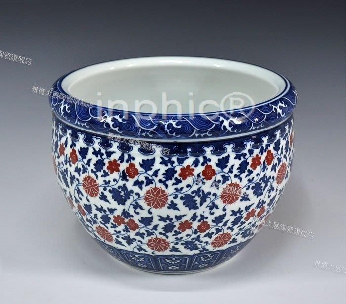 INPHIC-中式古典青花釉裏紅魚缸擺飾 陶瓷筆洗 文房四寶博古架裝飾