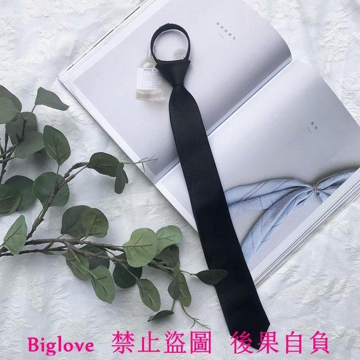 18韓國復古簡約潮流百搭純色黑色拉鏈領帶 男女款