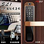 ☆手機批發網☆FIIDO SL1 智能電子鎖 指紋 刷卡 密碼 鑰匙 四合一 防盜鎖 自動上鎖 超長待機 公司貨 一年保
